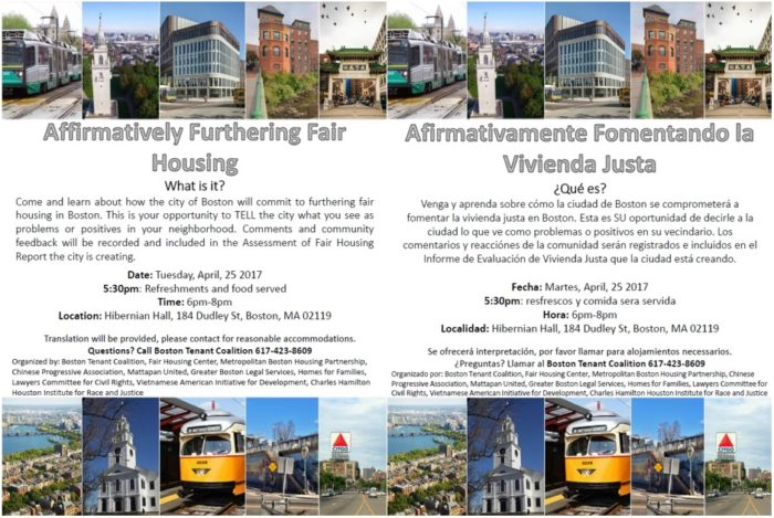 AFFH Flyer english and spanish